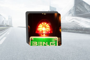 Benling Kriti Tail Light