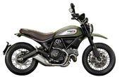 Ducati Scrambler Tyres