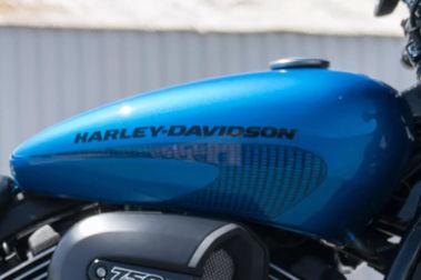 Harley Davidson Street Rod Fuel Tank