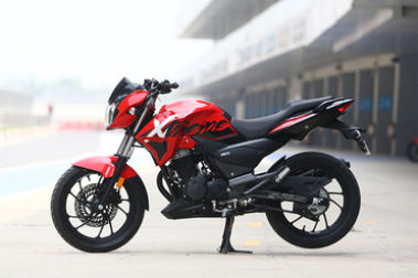 Hero Xtreme 200R Left Side View