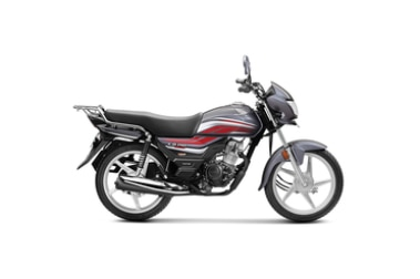 Honda Cd 110 Dream Price 2020 Check August Offers Images Reviews Specs Mileage Colours In India