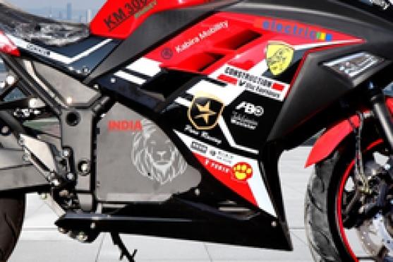 Kabira KM-3000 Engine