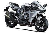 Kawasaki Ninja H2 Tyres