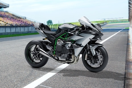 2021 Kawasaki Ninja H2