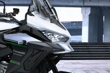 Kawasaki Versys 1000 Head Light