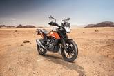 KTM 250 Adventure image