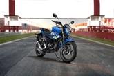 Suzuki Gixxer image