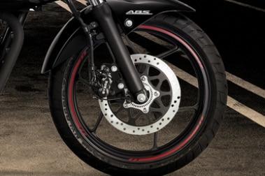 Suzuki Gixxer Front Tyre View