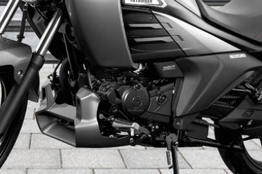 Suzuki Intruder Engine