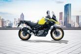 Suzuki V-Strom 650XT image