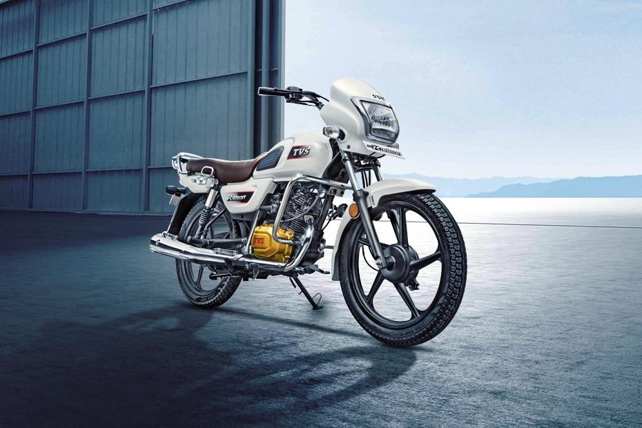 TVS Radeon Commuter Bike of the Year - Drum BS6