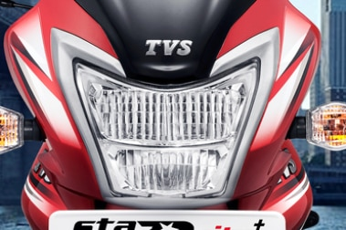 TVS Star City Plus Head Light