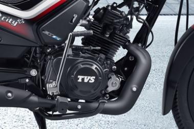 TVS Star City Plus Engine