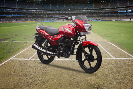 TVS Star City Plus Kick Start Alloy