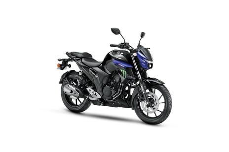 Yamaha Fz 250 Insurance