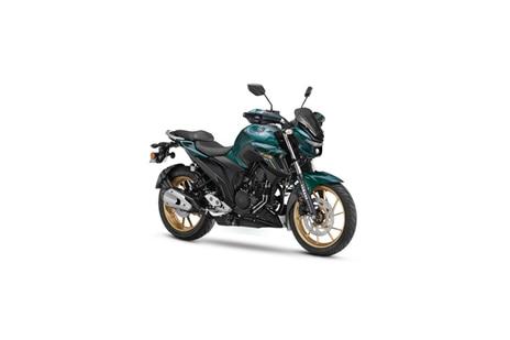 Yamaha Fzs 25 Insurance