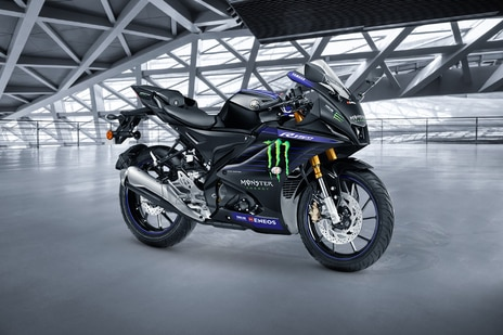 Yamaha R15 V4 Insurance Quotes