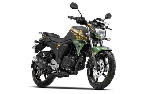 Yamaha Fs S Price In India