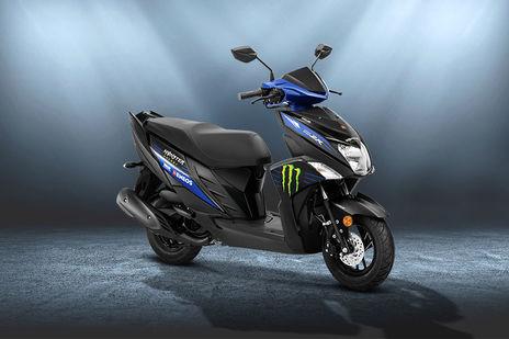 Yamaha Ray ZR Moto GP Limited Edition