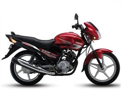 Used YBR 125 Bikes in Srikakulam
