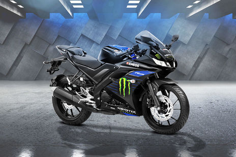 Yamaha YZF R15 V3 Specifications, Features, Mileage, Weight