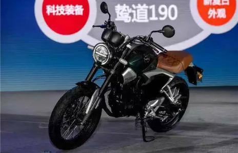 Honda CB190SS Retro-styled Bike Unveiled