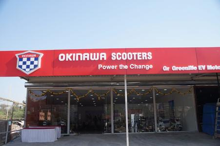 Okinawa Scooters Opens Dealership In Pune