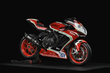 Limited Edition MV Agusta F3 800 RC Launched In India