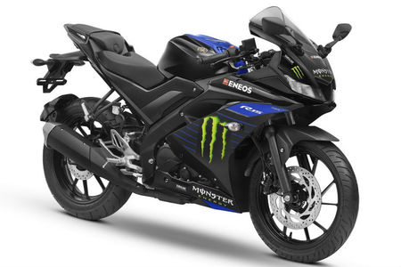 Yamaha YZF-R15 V3.0: Colours To Choose From