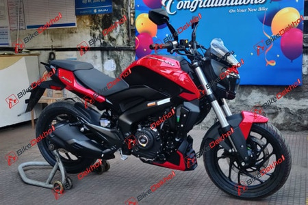 Bajaj Dominar 250 Price Revealed!