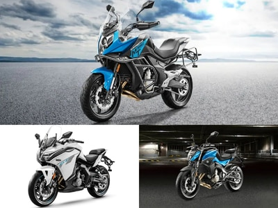 Exclusive: BS6 CFMoto 650NK, 650MT And 650GT India Launch Soon