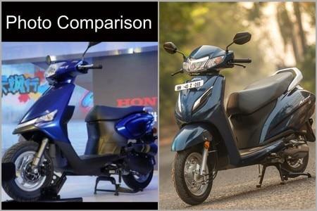 Honda NS110L vs Honda Activa 6G: Photo Comparison