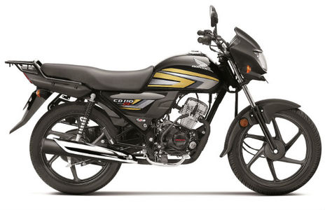 2018 Honda CD 110 Dream DX Launched