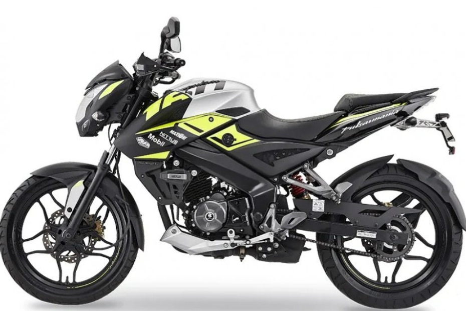 Pulsar ns 200 price in india