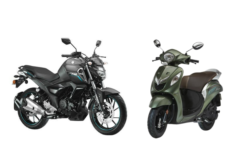 Yamaha Announces Festive Season Offers