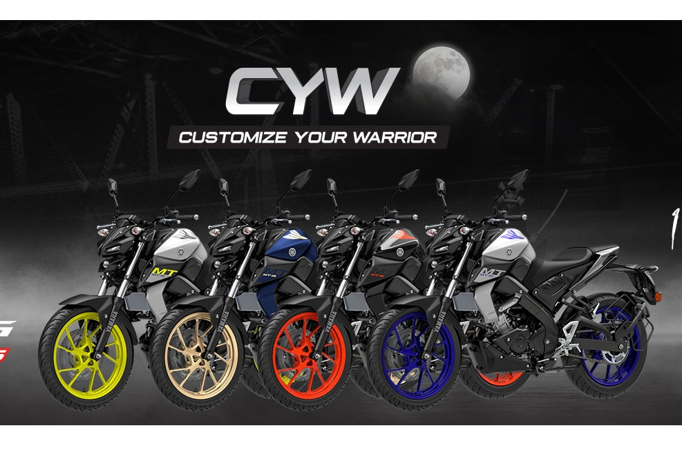 Yamaha MT-15 Receives 11 New Colours