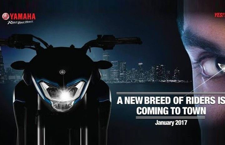 New Yamaha FZ25 Launched At Rs 1.19 Lakh