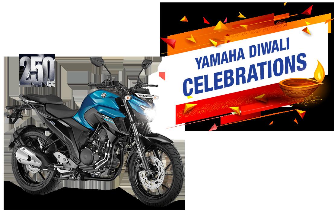 Festive Season Offers: Yamaha FZ25, FZ Fi & More