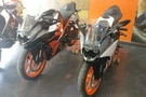 KTM Launches RC 200 ABS At Rs 1,87,738 (ex-Pune)