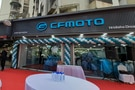 CFMoto Reveals India Expansion Plan