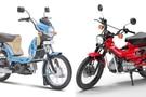 TVS XL 100 vs Honda CT 125: Specifications Comparison