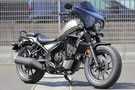 Honda Rebel 300 And Rebel 500 Gets Harley-Davidson Styled Accessories
