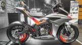 Yamaha F155 Prototype Image Gallery