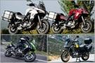Benelli TRK 502 vs Kawasaki Versys 650 vs Suzuki V-Strom 650XT: Spec Comparison