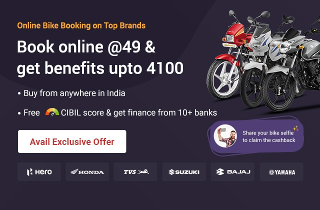 BikeDekho - New Bikes & Scooters, Bike Prices, Buy & Sell