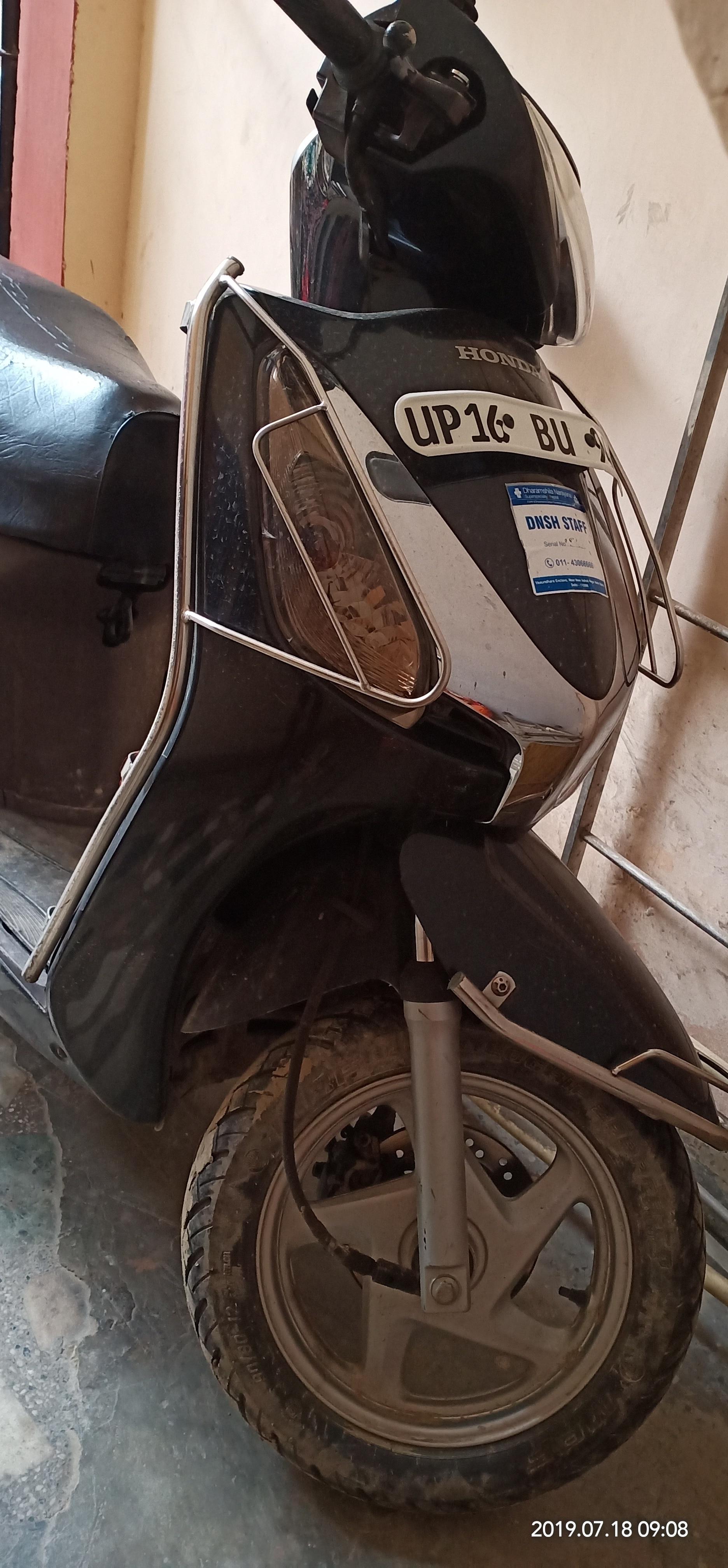 Honda Aviator Disc Brake