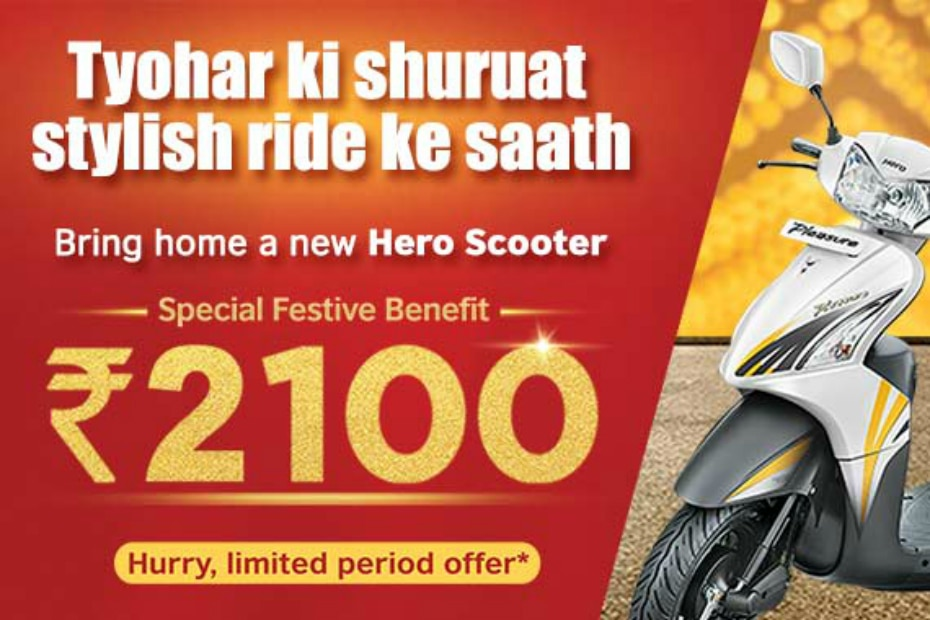 Hero Scooters festive offers
