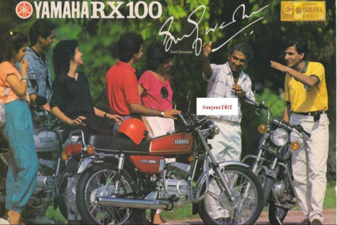 Reasons Why The Yamaha RX100 Won't Return   BikeDekho