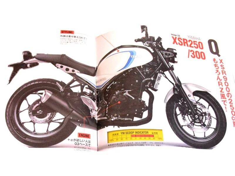Yamaha Reportedly Working On New XSR250