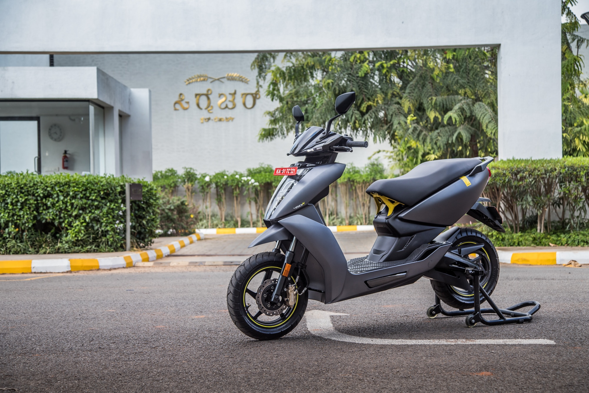 Ather 450X: All You Need To Know